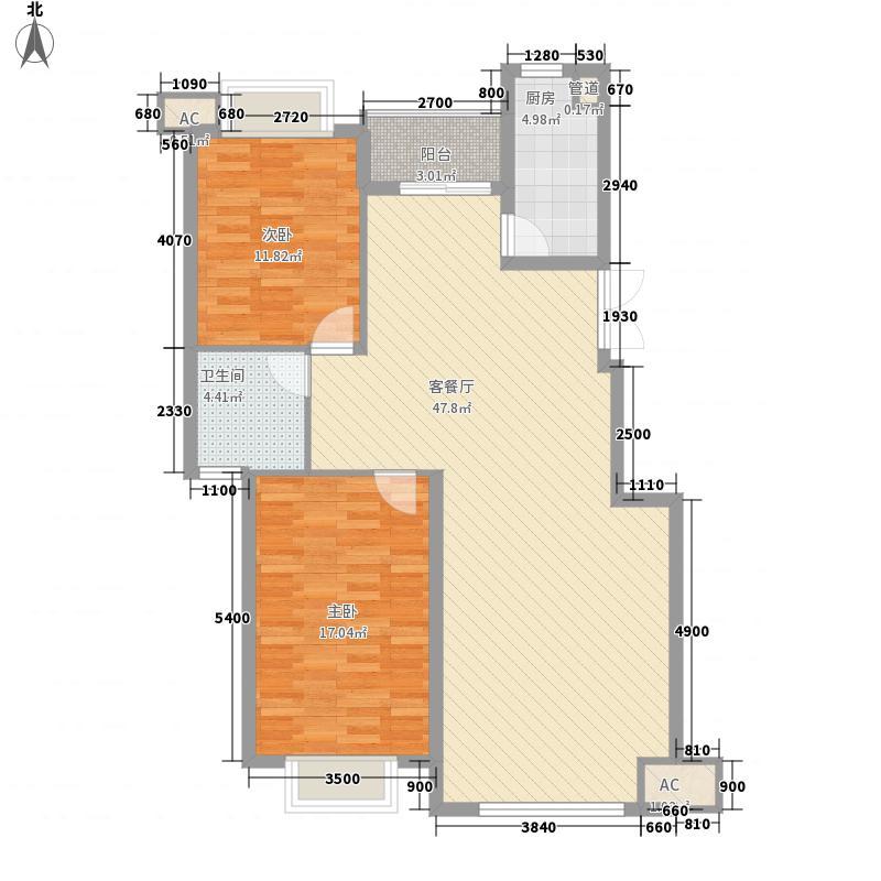 兴隆中泰广场111.96㎡兴隆中泰广场户型图B户型2室2厅1卫1厨户型2室2厅1卫1厨