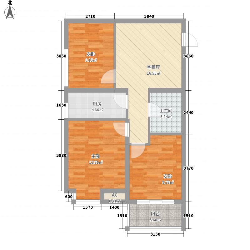 星光城市广场88.00㎡三期D2户型2室2厅1卫1厨