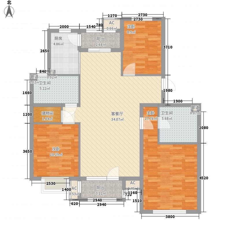 温泉明珠137.00㎡户型3室2厅2卫1厨
