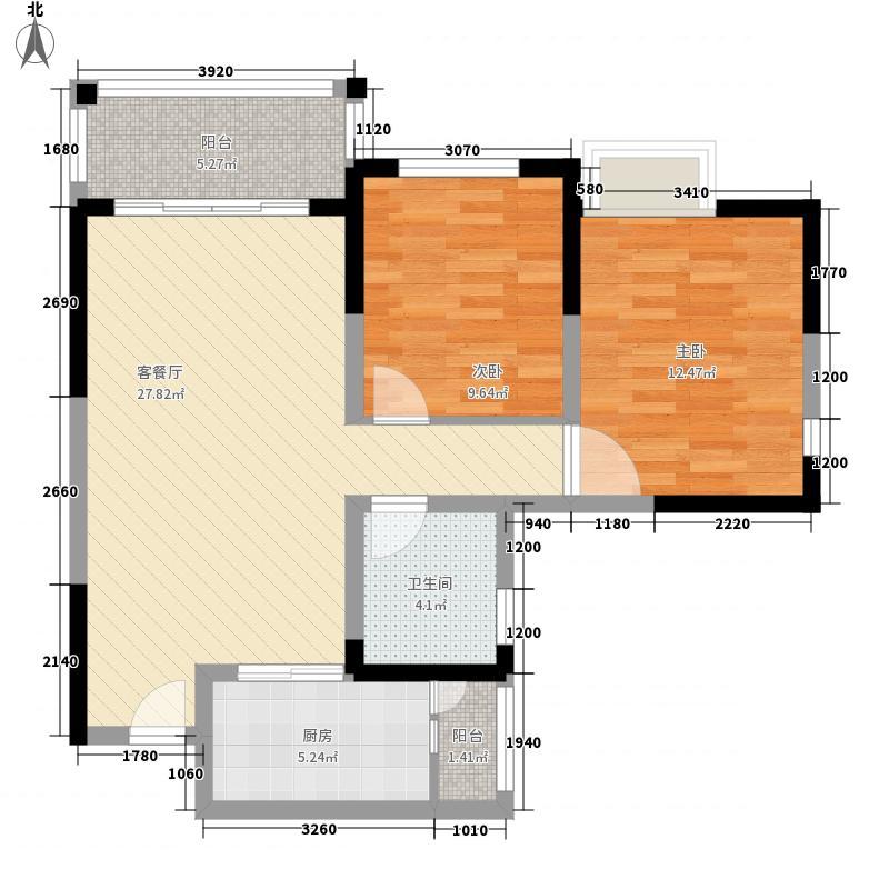 大拉长寿谷86.92㎡大拉长寿谷户型图户型B1、2、4、82室2厅1卫1厨户型2室2厅1卫1厨
