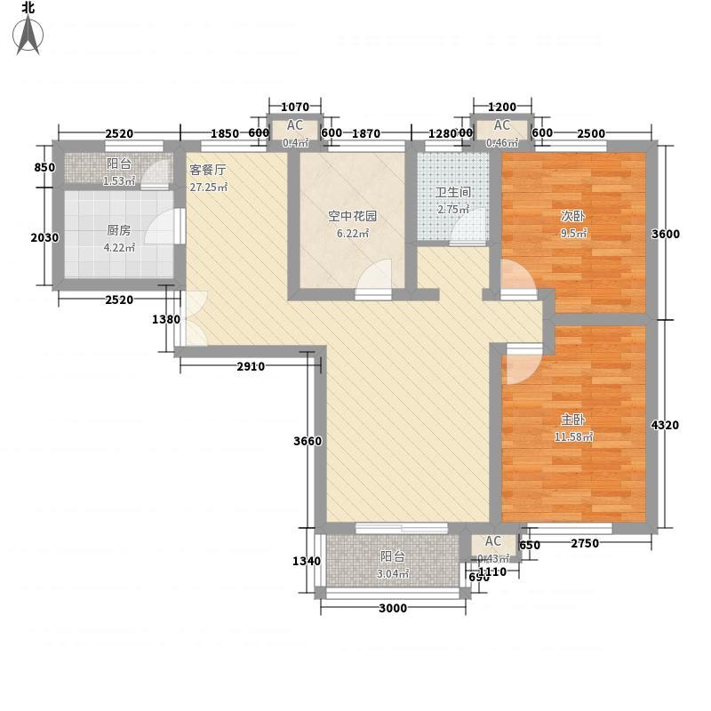 中国铁建国际城99.00㎡中国铁建国际城户型图二期广园c2户型3室2厅1卫1厨户型3室2厅1卫1厨