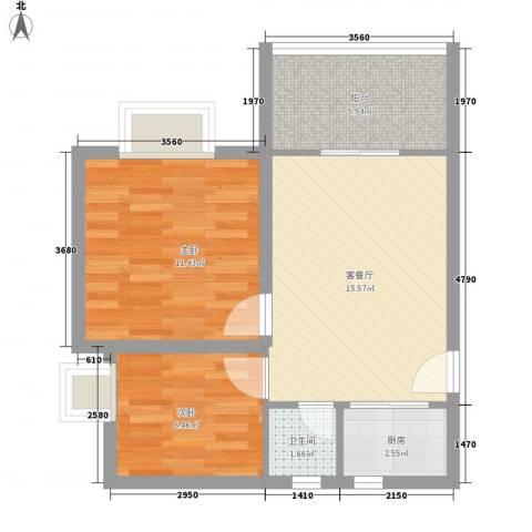 名仕园2室1厅1卫1厨50.00㎡户型图