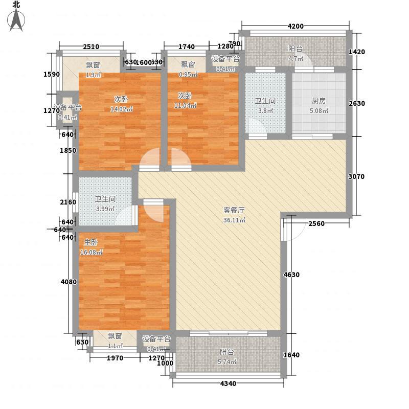 信和书香居121.34㎡A1户型3室2厅2卫1厨