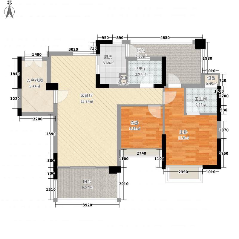 香蜜湖一号9户型2室2厅2卫1厨