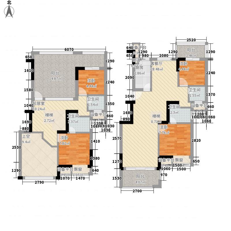 碧海蓝天152.27㎡A跃型户型4室2厅4卫1厨