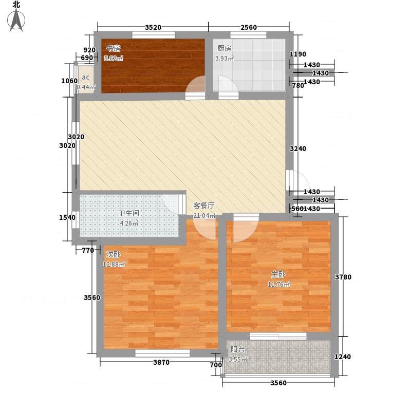 丽和阳光城92.60㎡丽和阳光城户型图A户型3室2厅1卫1厨户型3室2厅1卫1厨