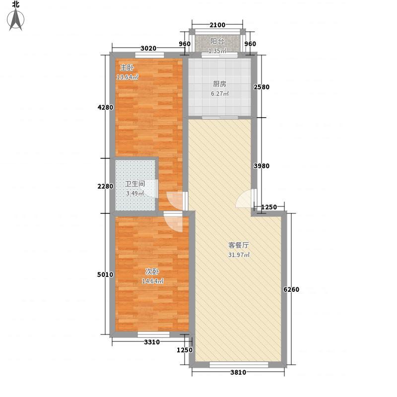 弘海小区122.85㎡弘海小区一期户型图2室2厅1卫1厨户型10室