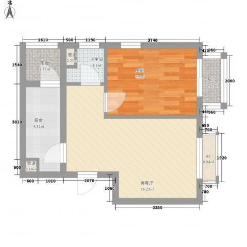 南郊新公馆1室1厅1卫1厨54.00㎡户型图