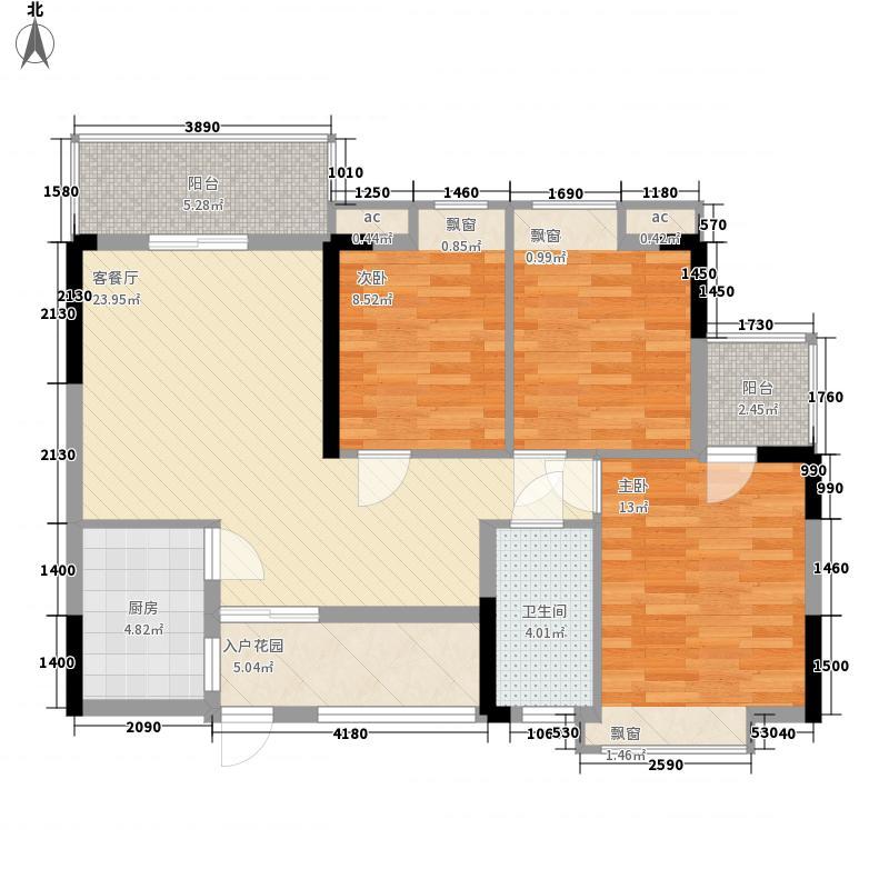 大城云山111.20㎡大城云山户型图B3-03户型图3室2厅户型3室2厅
