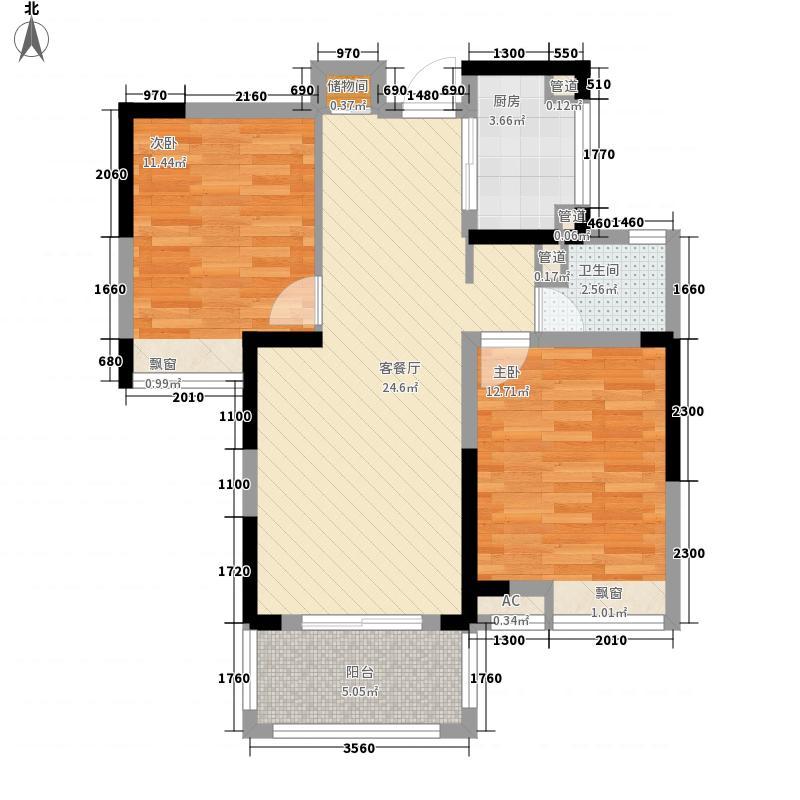 绿地新都会89.00㎡揽湖高层8#楼A户型2室2厅1卫1厨