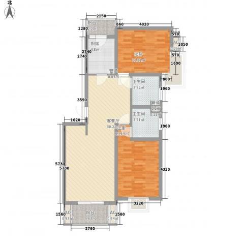 小上海新城三期2室1厅2卫1厨108.00㎡户型图