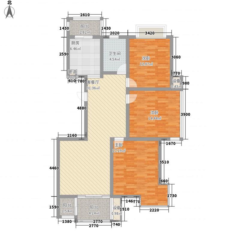 中洋现代城13.50㎡Ka户型3室2厅1卫1厨