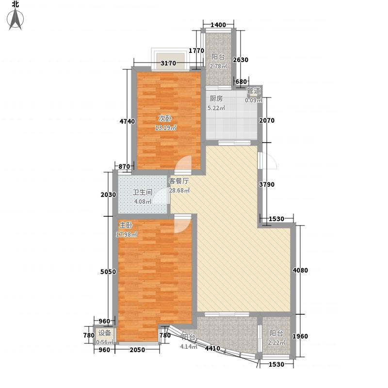 中洋现代城114.00㎡Ra户型2室1厅1卫1厨