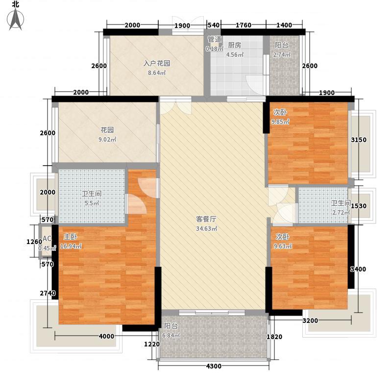 佳兆业中央豪门户型3室