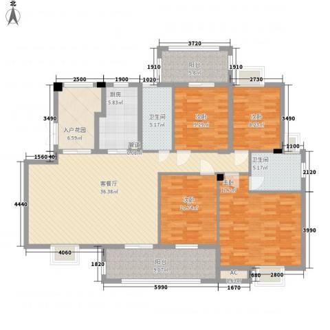 骏和国际公馆4室1厅2卫1厨172.00㎡户型图