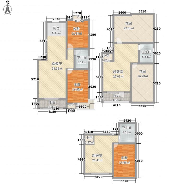 名丰山海文园4.00㎡B户型2室2厅1卫
