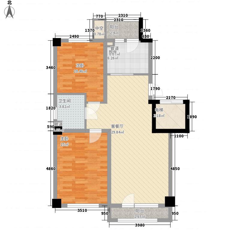 中海金域中央90.00㎡户型图A3户型2室2厅1卫