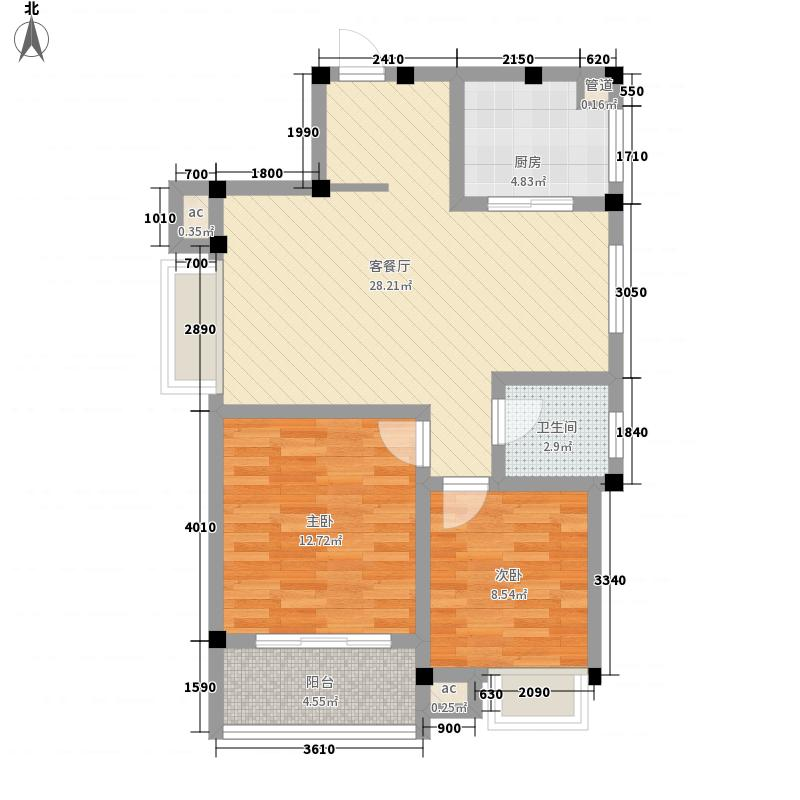 彰泰城50#B9户型2室2厅1卫1厨