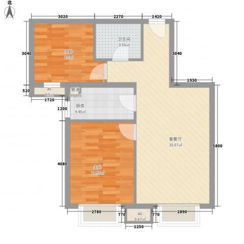 北京明发广场2室1厅1卫1厨62.40㎡户型图
