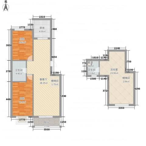 亲亲家园2室1厅2卫1厨122.00㎡户型图