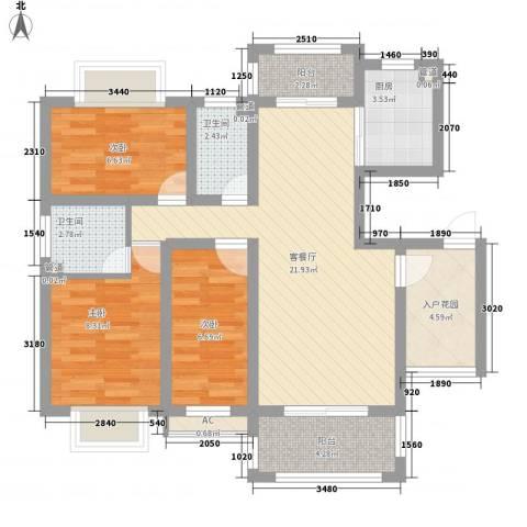 发展路教师公寓3室1厅2卫1厨97.00㎡户型图