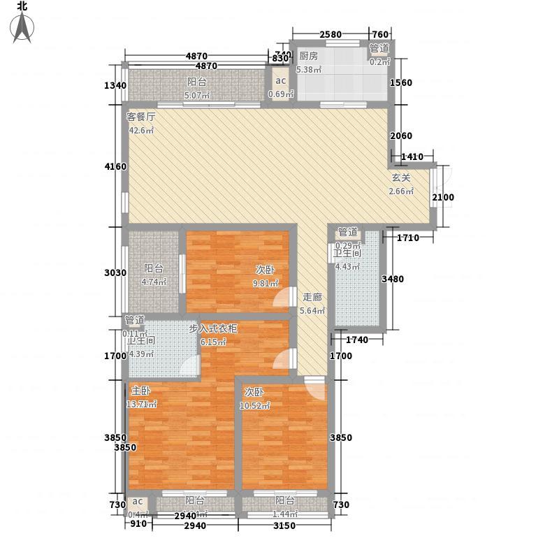 证大山水国际162.00㎡户型3室2厅2卫