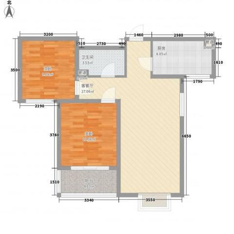 橄榄城2室1厅1卫1厨61.70㎡户型图