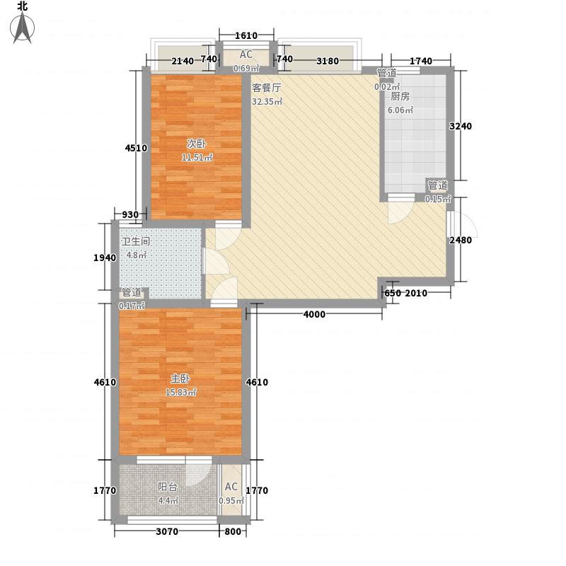 凯迪虹桥晶舍110.00㎡D型户型平面图户型2室2厅1卫1厨