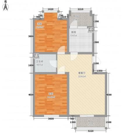 第六大道大洋嘉园2室1厅1卫1厨97.00㎡户型图