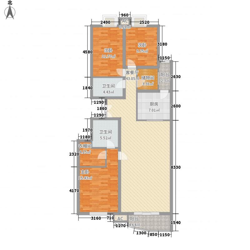 观景园161.51㎡F1户型3室2厅2卫1厨