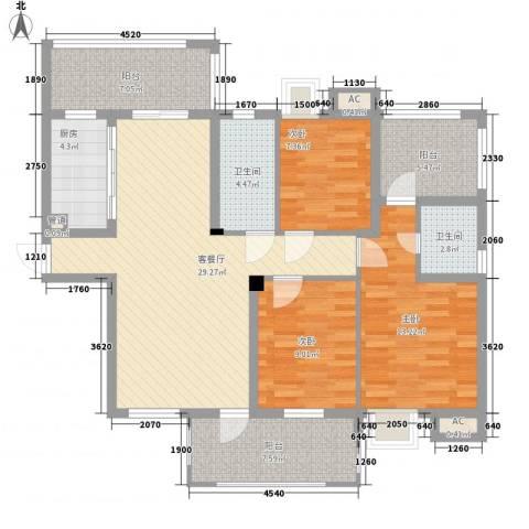 骏和国际公馆3室1厅2卫1厨133.00㎡户型图