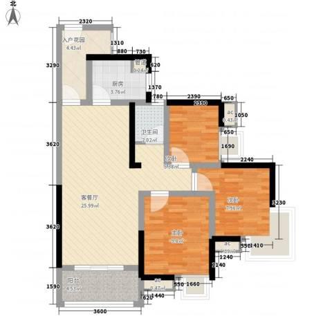 新地东方明珠3室1厅1卫1厨98.00㎡户型图