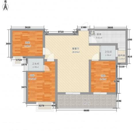 骏和国际公馆3室1厅2卫1厨115.00㎡户型图