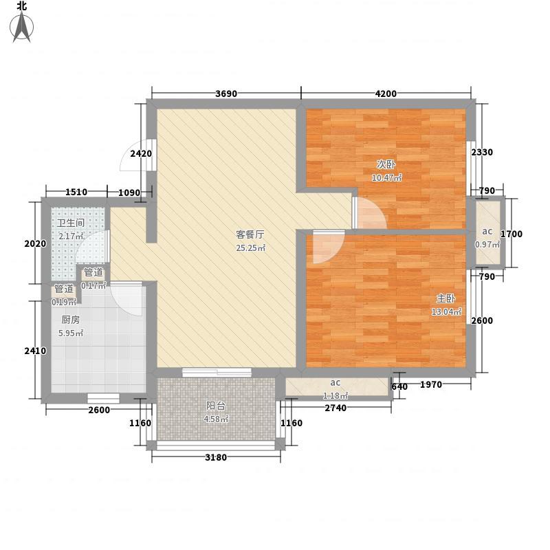 京城仁合87.40㎡户型2室2厅1卫1厨