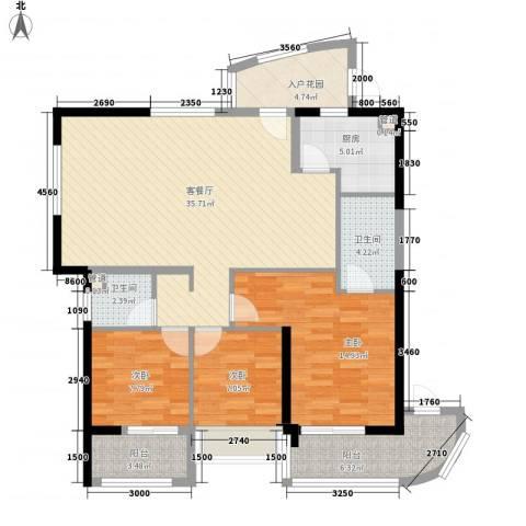 同城四季3室1厅2卫1厨131.00㎡户型图