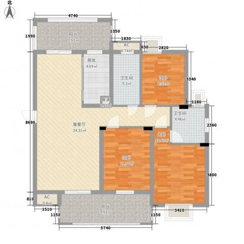 骏和国际公馆3室1厅2卫1厨141.00㎡户型图