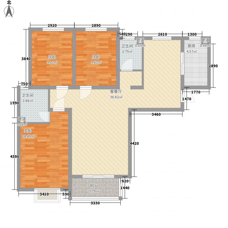 橄榄城123.34㎡(已售罄)二期10、11号楼D10户型3室2厅2卫1厨