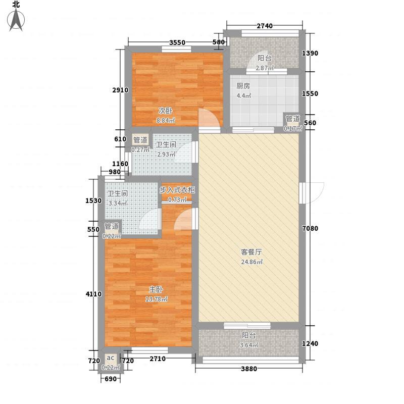 御水豪庭97.51㎡B户型2室2厅2卫1厨