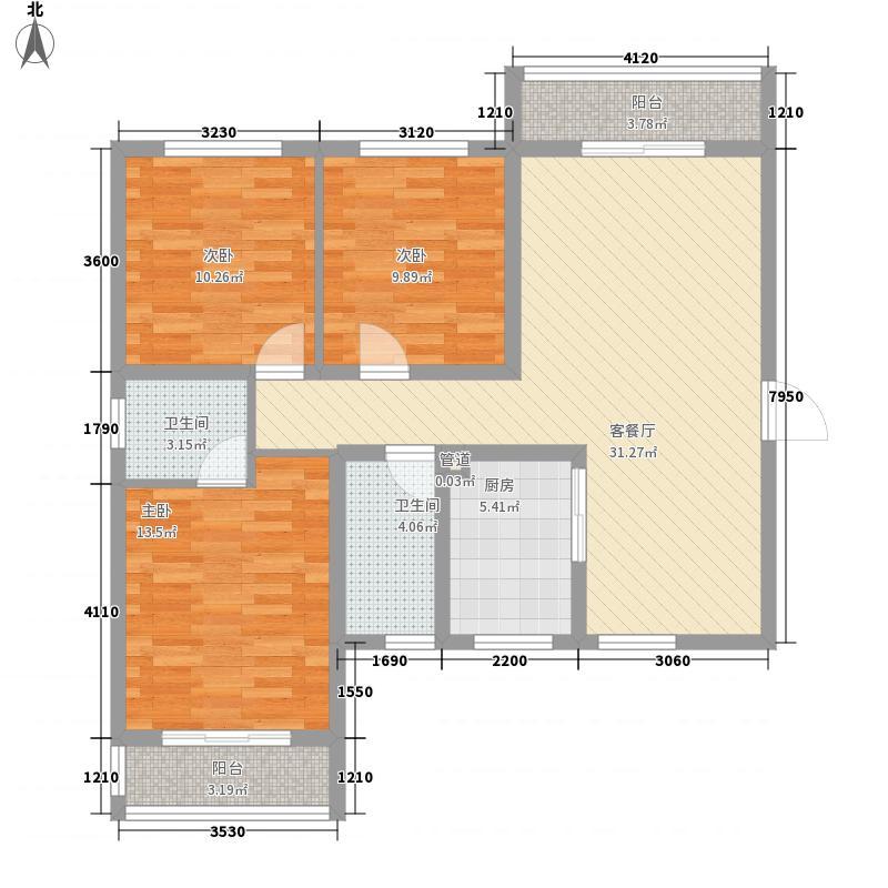 中维公寓128.00㎡户型3室