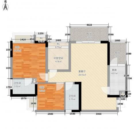 美梦城真2室1厅2卫1厨109.00㎡户型图