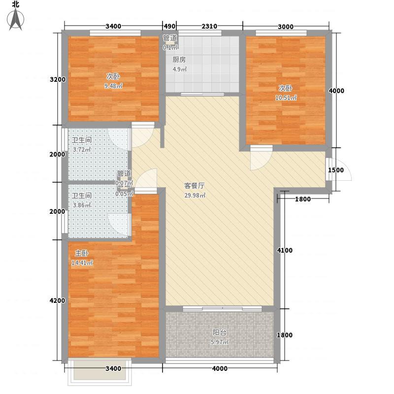 橄榄城121.00㎡(已售罄)A户型3室2厅2卫1厨