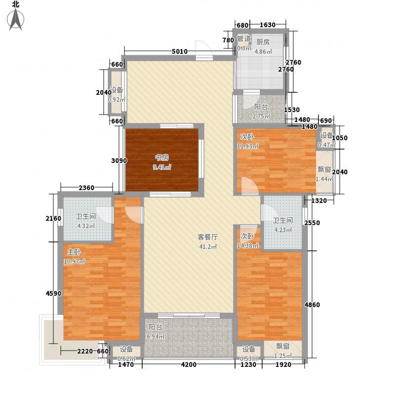东郡168.88㎡二期誉苑8#-3C户型4室2厅2卫1厨