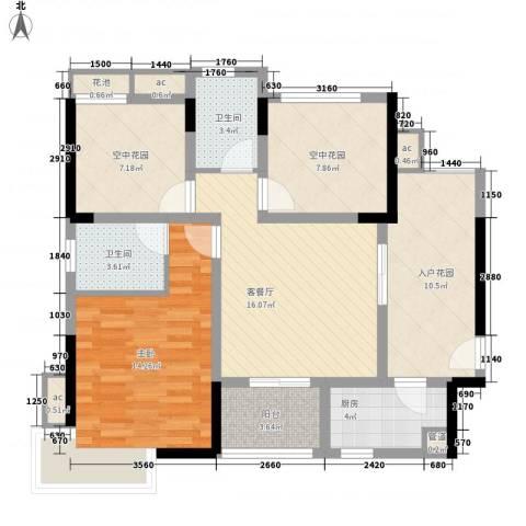 招商花园城1室1厅2卫1厨72.95㎡户型图