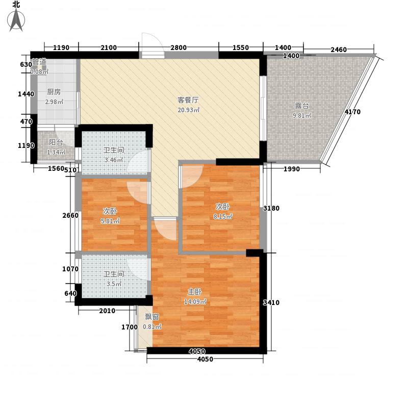 阳光海岸3幢2单元05户型3室2厅2卫1厨