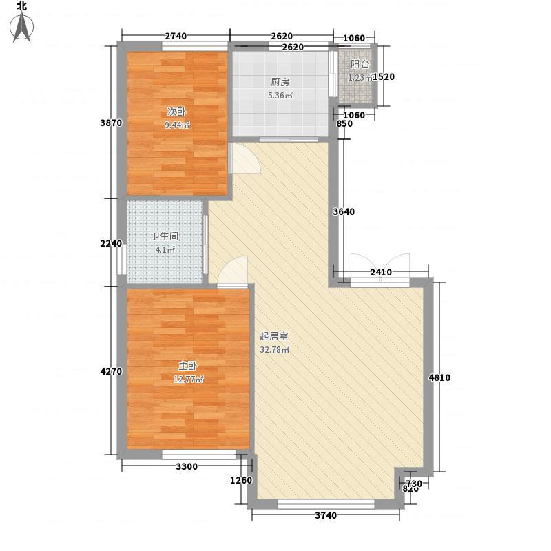 新新家园26户型2室2厅2卫1厨