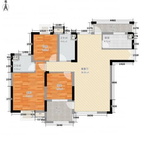 中兴和园3室1厅2卫1厨125.00㎡户型图