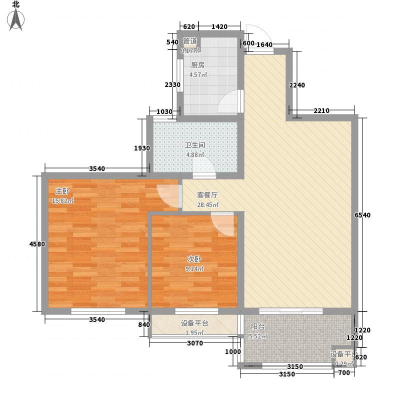 东冠繁华逸城8.11㎡五期B1户型2室2厅1卫1厨