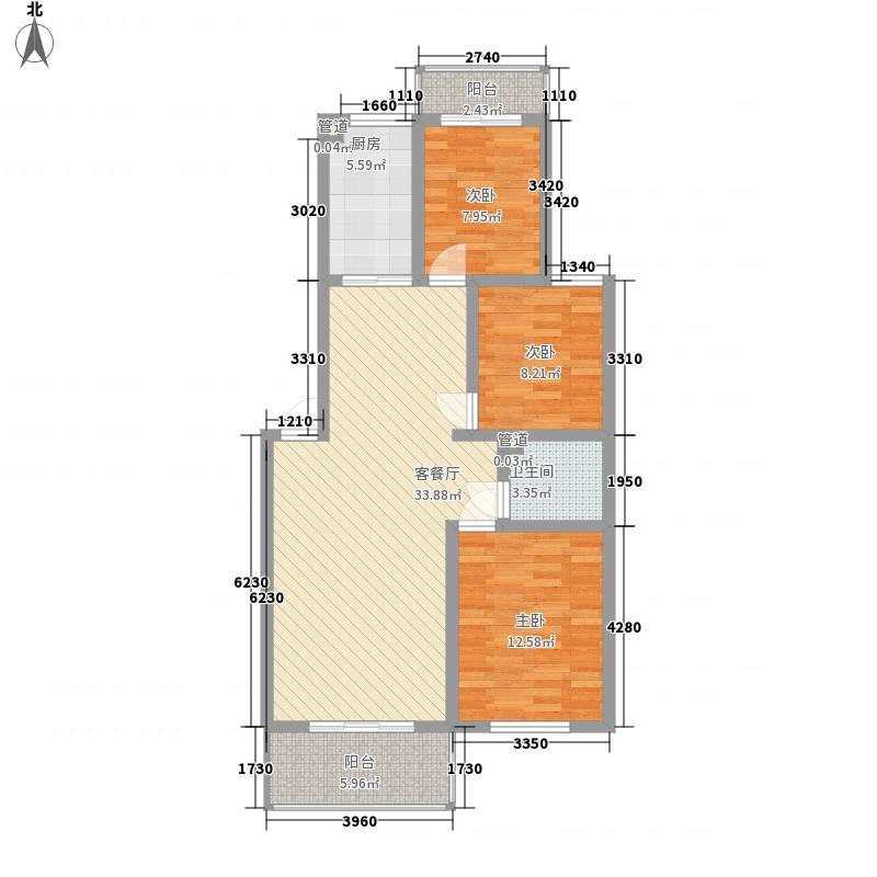 华山家园117.57㎡户型