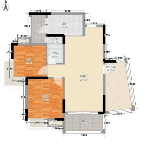 康怡丽苑2室1厅1卫1厨120.00㎡户型图