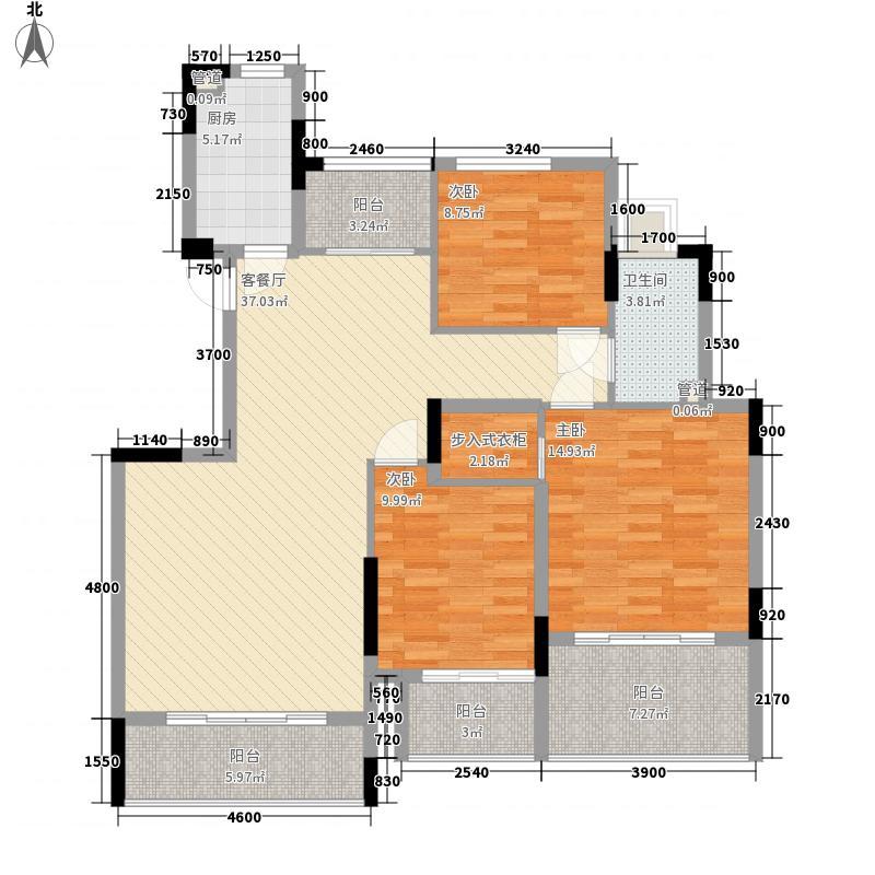 沂龙湾御园122.00㎡S5户型3室2厅1卫1厨